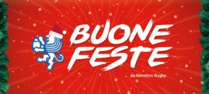 2016_12_14-buone-feste-banner-sito